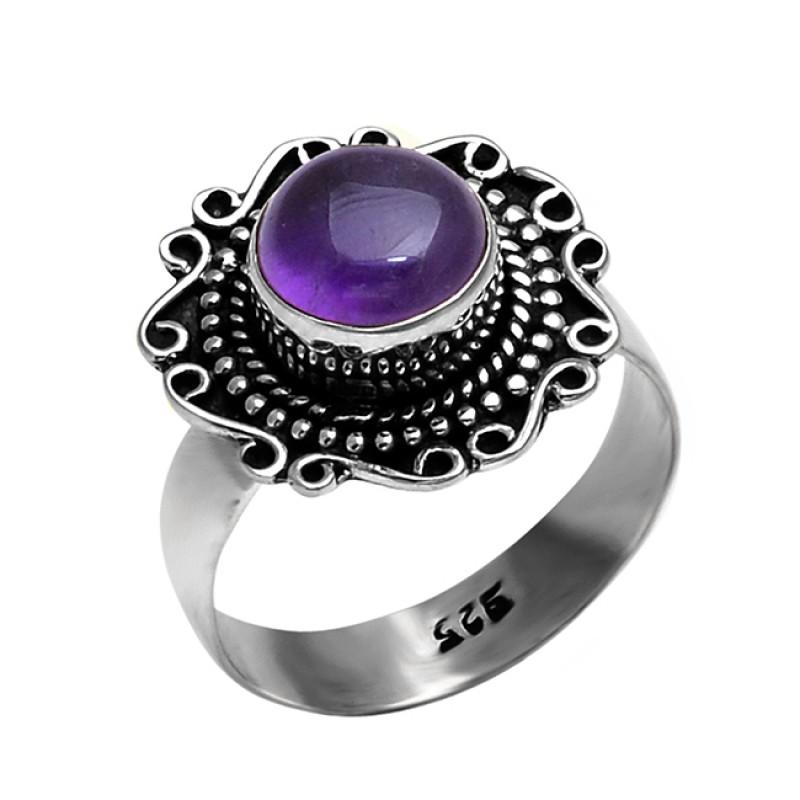 925 Sterling Silver Amethyst Round Cabochon Gemstone Black Oxidized Ring Jewelry