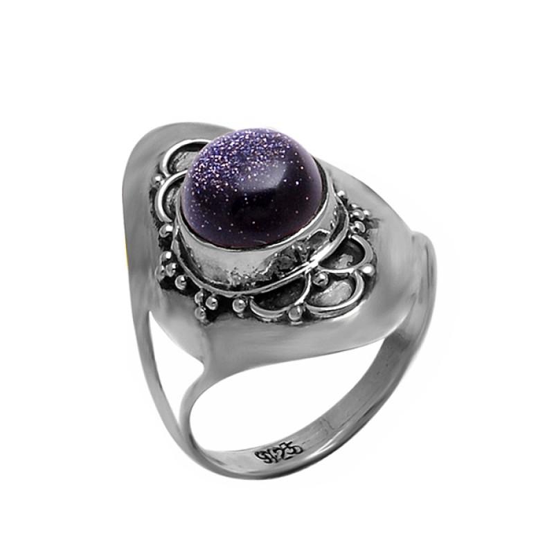 Round Cabochon Blue Sand Gemstone 925 Sterling Silver Designer Ring