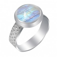 Rainbow Moonstone Briolette Round Gemstone 925 Sterling Silver Handmade Ring Jewelry